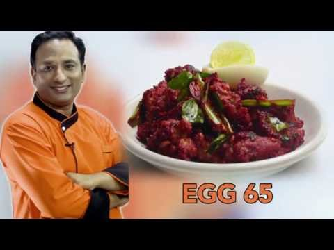 Egg 65 - Egg 65 Recipe Video - Popular Snack Egg Recipe - egg white recipes