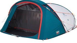 Палатка Quechua 2 seconds 3XL Fresh&Black, отличия от предыдущих вариантов.