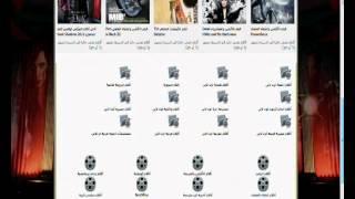 #x202b;كيفيه مشاهده افلام من موقع الدار داركوم#x202c;lrm;