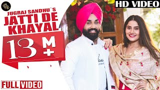 Jatti De Khayal (Full song)    Jugraj Sandhu    Grand Studio    New Punjabi songs 2019