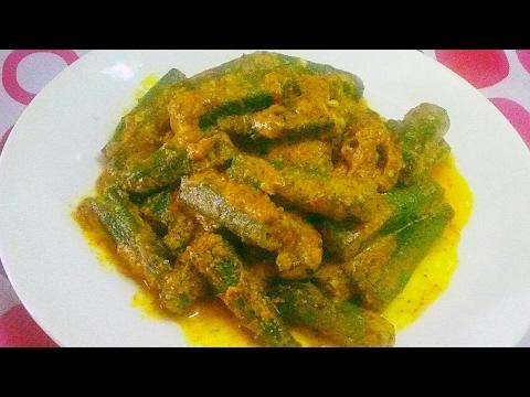 Lady's Finger with mustard paste Recipe - Okra Curry - Sarson / Shorshe Dharosh or Bhindi Masala