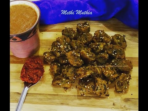How To Make Methi Muthia | Gujarati Style Steamed Flour & Fenugreek Leaves Dumplings | SaasBahuRasoi