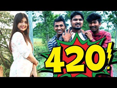 Xxx Mp4 420 Assamesefunny Video Sunnygolden New Assamese Comedy Video Sunny Golden Funny Video 3gp Sex