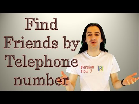 How to find people on Facebook by telephone number چگونه افراد را بر اساس شماره تماسشان پیدا کنیم