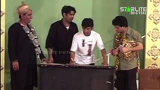Hotel Ching Chee New Pakistani Stage Drama Trailer Full Comedy Funny Play