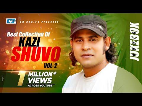 Xxx Mp4 Best Collection Of KAZI SHUVO Vol 2 Super Hits Album Audio Jukebox Bangla Song 3gp Sex