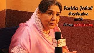Kuch Kuch Hota Hai Fame Farida Jalal Exclusive Interview on Set of Satrangi Sasural