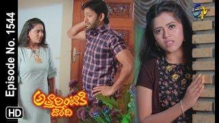 Attarintiki Daredi | 15th October 2019  | Full Episode No 1544 | ETV Telugu