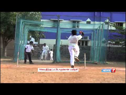 Coaching for Under-19 and Under-16 cricket players | Sports | News7 Tamil |