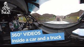 360° Videos - Inside Sotnikov and Lavieille's vehicles - Dakar 2017