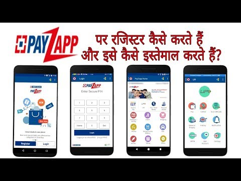 HDFC PayZapp App | How to Register, Link Bank AC, UPI Transaction & how to use it