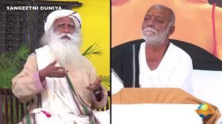 Sadhguru on God Ram At Morari Bapu Ramkatha Ahmedabad 2019 || Manas Navjivan || Gandhi Bapu