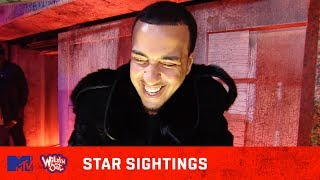 Drake, Missy Elliott & French Montana Pull Up In Star Sightings 🌟| Wild