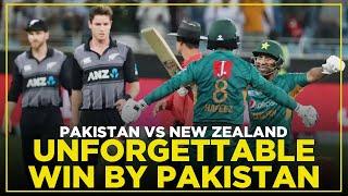 Unforgettable Win By Pakistan | Pakistan vs New Zealand | 2nd T20I Highlights | MA2E