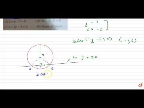 Equation of diameter of a circle