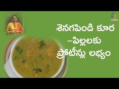 Sanagapindi Curry | Gorumuddalu | 6th June 2018 | Full Episode | ETV Abhiruchi