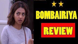 movie review bollywood|hindi movie|bombariya or bimariya|radhika apte flop|filmi khabar