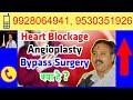 Rajiv Dixit Heart Attack