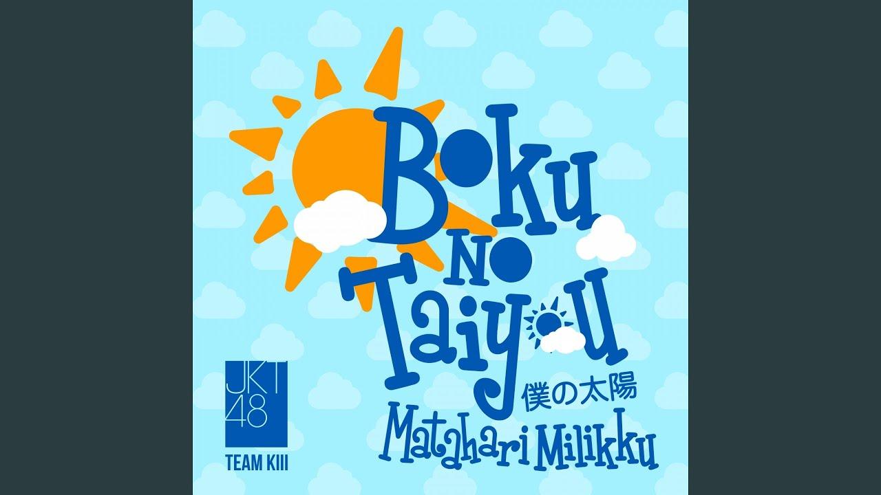 JKT48 - Himawari (Bunga Matahari)