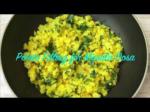 Potato Filling For Masala Dosa | Potato Masala For Dosa  By Bhanu Patel