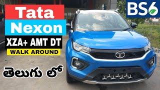 Tata Nexon 2020 XZA+ AMT Walk around in Telugu | BS6 Nexon XZA+ AMT Dual Tone Review in Telugu | TCG