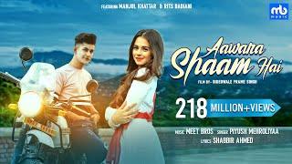 Aawara Shaam Hai | Meet Bros Ft. Piyush Mehroliyaa |Gaana Originals| Manjul, Rits Badiani, Shabbir