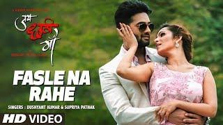 Official Music Video: Fasle Na Rahe Latest Hindi Movie Jai Chhathi Maa Ravi Kishan,Preeti Jhangiani