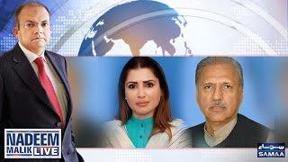 Panama Case Ki Nayi Shakal | Nadeem Malik Live | SAMAA TV | 01 Dec 2016