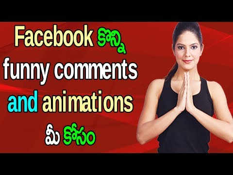 Facebook Comments With Hidden Animations | FacebookTricks And Tips | Telugu Tech Trends