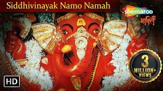 Siddhivinayak Namo Namha - Best Classic Devotional Mantra