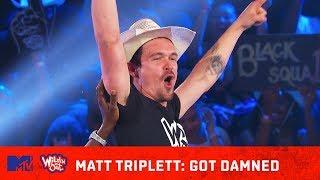 Matt Triplett Fires Up a Southern Roasting! 🔥   Wild