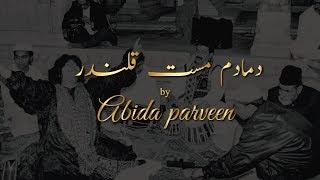 Dama Dam Mast Qalandar - Abida Parveen