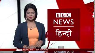 China पर United Nations की बैठक में क्यों है दबाव? BBC Duniya with Sarika