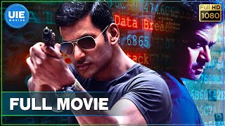 Irumbu Thirai Tamil Full Movie , Vishal , Samantha , Yuvan Shankar Raja