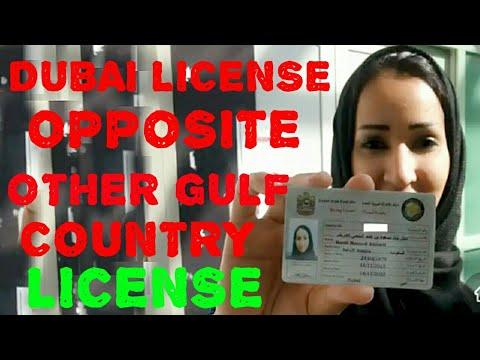 Dubai License And Other Gulf Country Qatar,Kwait,SaudiArab,Bahrain,Oman Driving License Information
