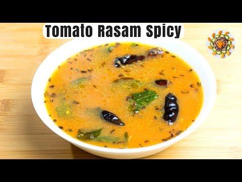 Tomato Rasam Recipe | Spicy Tomato Soup | Tomato Rasam South Indian