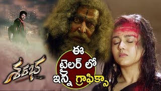 Sharabha Movie Theatrical Trailer || Akash Kumar, Mishti || Bhavani HD Movies