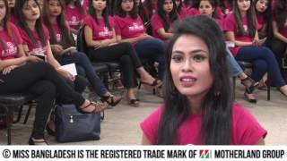 Miss Bangladesh Top 20 Selection Round