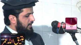 Professor Hafiz Atiq Ullah Umar sb(PARDAA KI AHMIYAT)+92334 9797413