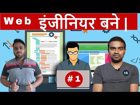 How to Buy a Domain from GoDaddy - Web Development Series #1
