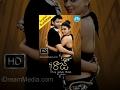 Raaj Telugu Full Movie Sumanth Priyamani Vimala Raman V N Aditya Koti