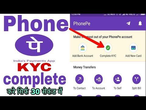 how to PhonePe KYC update || phonepe kyc kaise kare [Hindi]