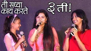 Aarya & Nirmohi Reveal Abhinay's PRANKS On Sets | Ti Saddhya Kay Karte | Marathi Movie