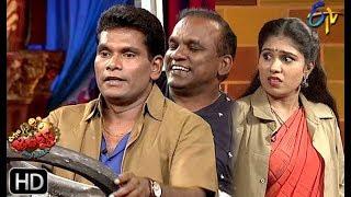 Chammak Chandra Performance | Extra Jabardasth | 2nd  August 2019   | ETV Telugu