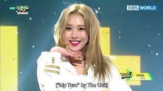 The UNI+ - My Turn | 더 유닛 - 마이턴 [Music Bank Special Stage / 2017.11.17]