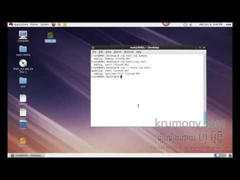 Learn RedHat 6   33   Using zip and unzip Command  krumony