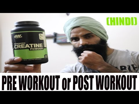 BEST TIME TO TAKE CREATINE|CREATINE कब लें Pre or Post Workout