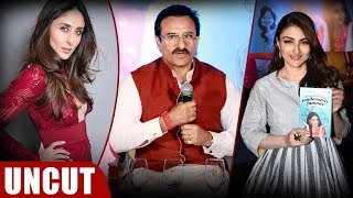 UNCUT | Book Launch | The Perils Of Being Moderately Famous By Soha Ali Khan | Saif | Kareena