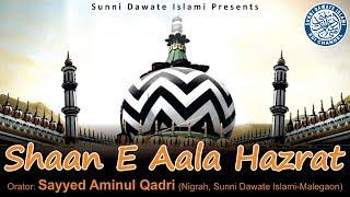 Shaan E Aala Hazrat   Sayyed Aminul Qadri   Amalner Ijtema 2018