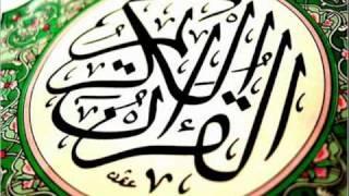سورتي مريم وطه كاملة برواية خلف عن حمزة - مشاري العفاسي